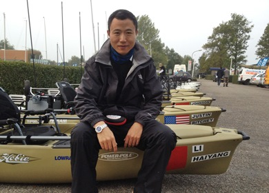 Haiyang_Li_lurefans_anzeige